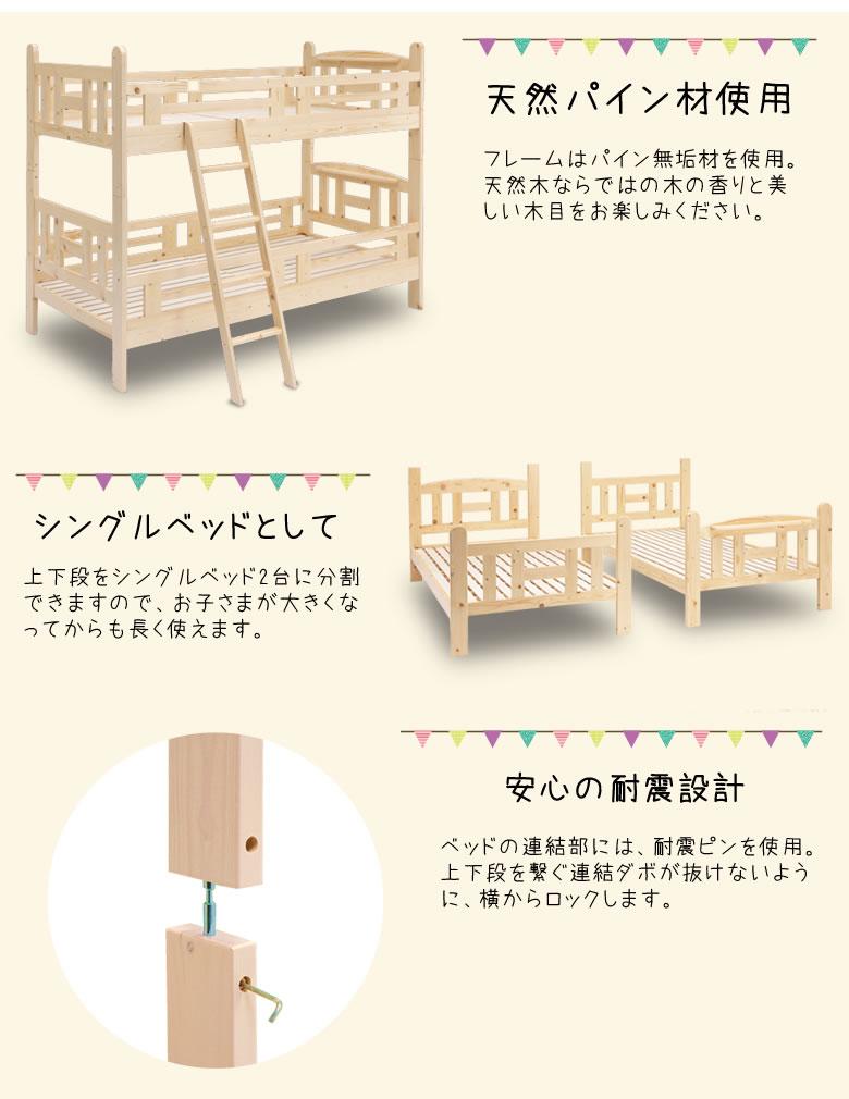 2段ベッド シングルベッド 上下分割 北欧 シンプル 棚 フック