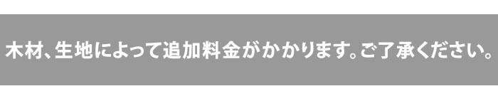 【受注生産】 ジャン・プルーヴェ デザイナーズ家具 リプロダクト ミッドセンチュリー 北欧 ローテーブル リビングテーブル センターテーブル