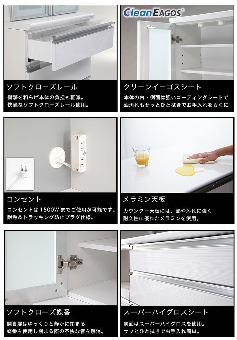 食器棚 キッチンオープンボード キッチンキャビネット キッチン レンジ台 幅120 収納 日本製 大川家具 ガラス戸 艶あり