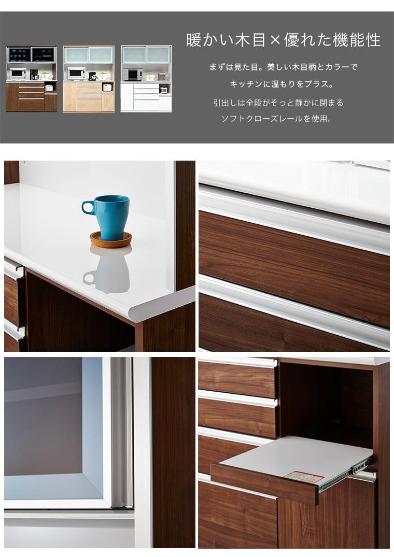食器棚 キッチンオープンボード キッチンキャビネット キッチン レンジ台 幅150 収納 日本製 大川家具 ガラス戸