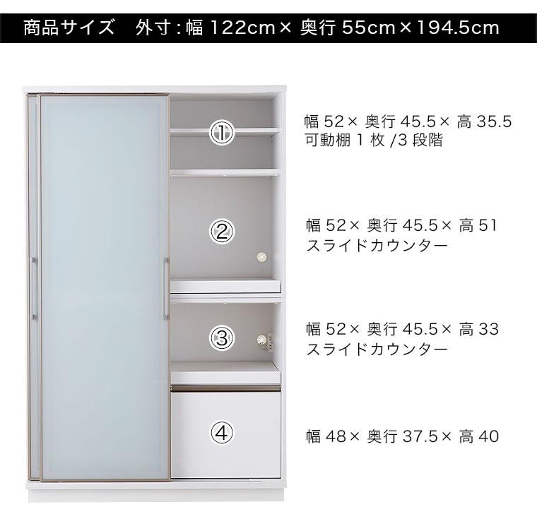 食器棚 キッチンボード キッチンキャビネット キッチン 全面ガラス 幅120 収納 日本製 大川家具 ガラス戸 引き戸