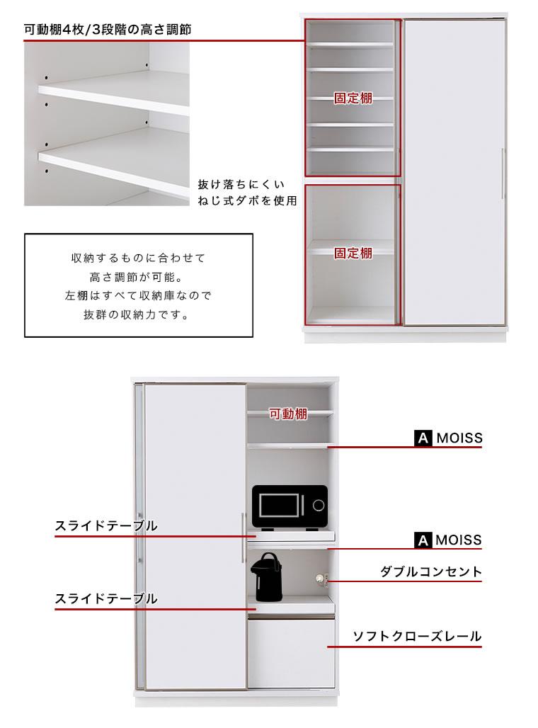 食器棚 キッチンボード キッチンキャビネット キッチン 全面ガラス 幅120 収納 日本製 大川家具 ガラス戸 引き戸 ホワイトボード