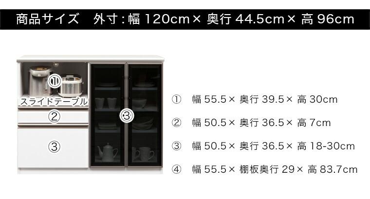 カウンター レンジ台 キッチン 食器棚 収納 台所 日本製 つやあり 高級感 ラグジュアリー