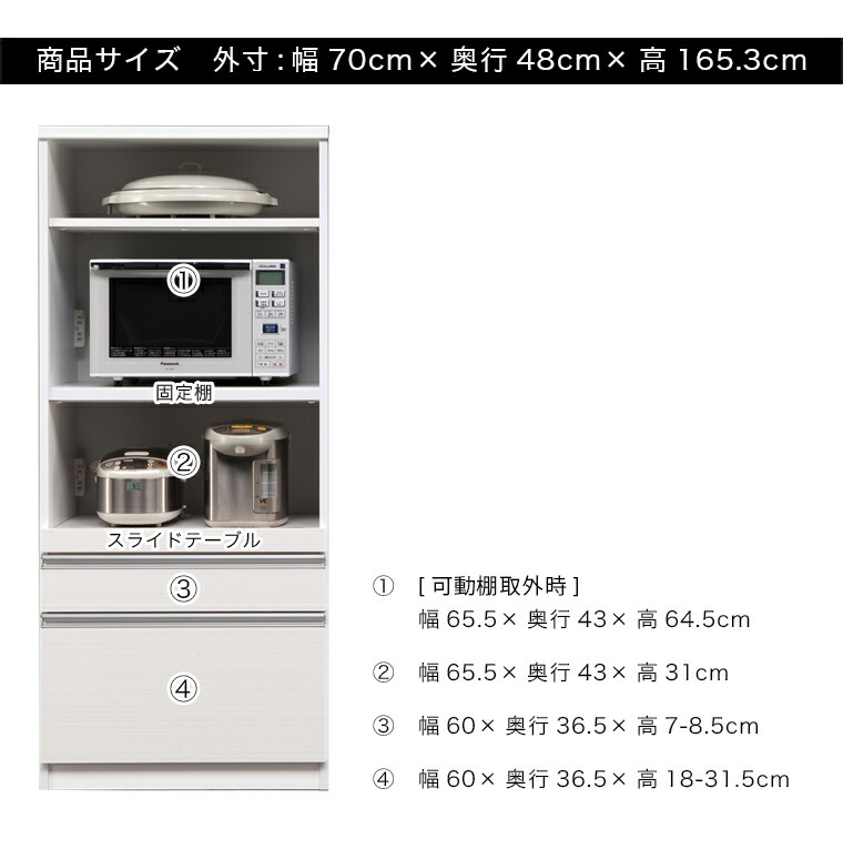レンジ台 キッチン レンジボード 食器棚 収納 台所 日本製 つやあり 高級感 ラグジュアリー