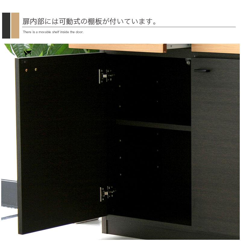 サイドボード FE 120 リビングボード サイドボード 収納 キャビネット リビング収納
