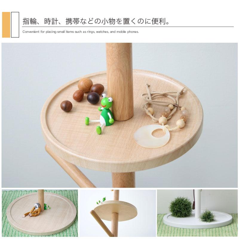 コートハンガー KOEDA コエダ ハンガーラック 収納 木製 ラバーウッド MDF PVC