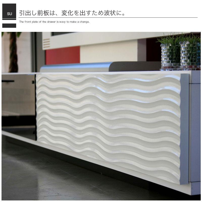 テレビ台 SU シュール 170 ローボード テレビボード TVボード ホワイト 日本製 完成品