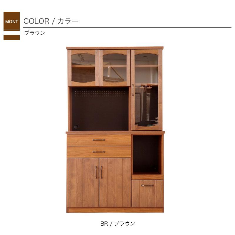 食器棚 MONT モント 105 カップボード キッチンボード キッチン収納 キャビネット 日本製 開梱設置