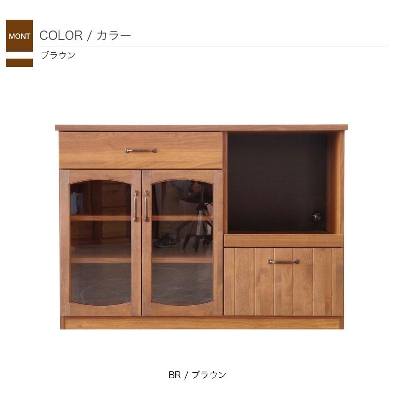 キッチンカウンター MONT モント 120 カウンター レンジ台 キッチン収納 食器棚 日本製 開梱設置