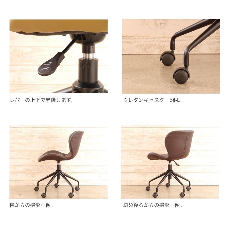 オフィスチェア LOI ロイ チェア チェアー パソコンチェア PCチェア 椅子 いす デスクチェア