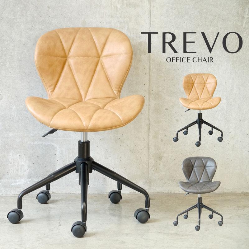 オフィスチェア TREVO トレーヴォ チェア チェアー パソコンチェア PCチェア 椅子 いす デスクチェア