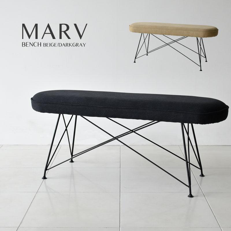 ダイニングベンチ MARV マーブ ベンチ 北欧 ダイニング 椅子 いす おしゃれ