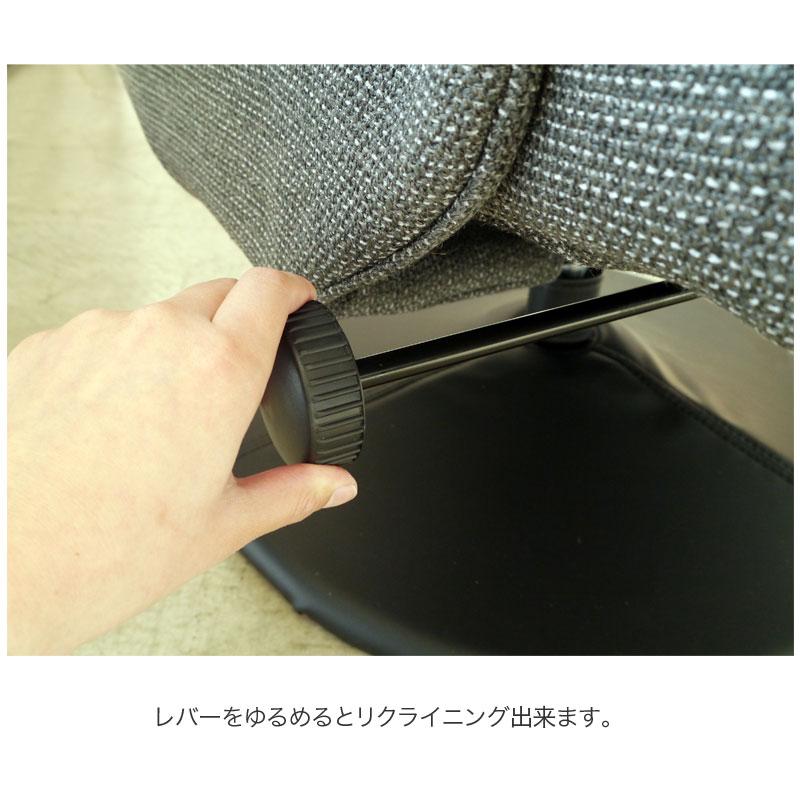 パーソナルチェア SIMIL シミル チェア チェアー パーソナルチェアー 一人掛け ソファ リクライニング