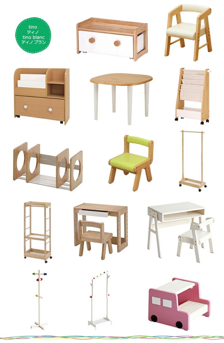 おもちゃ箱 収納 テーブル お絵かき キッズ家具 子供部屋 リビング