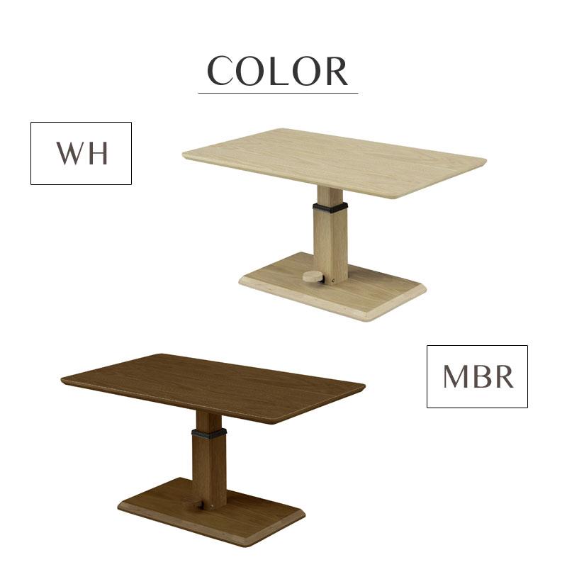 センターテーブル 昇降式テーブル 110 Violet バイオレット リビングテーブル テーブル おしゃれ オシャレ