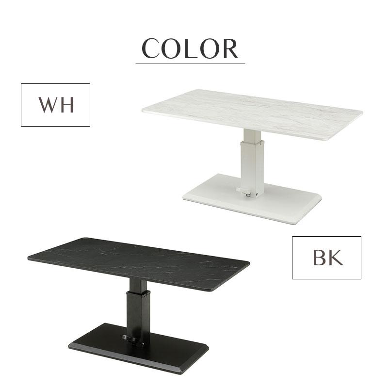 センターテーブル 昇降式テーブル 110 Lotus ロータス リビングテーブル テーブル おしゃれ オシャレ