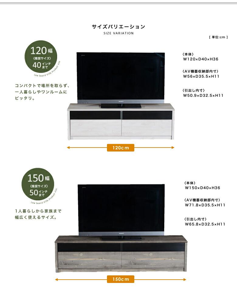テレビ台 テレビボード 大川家具 引き出し 完成品 日本製 ウォールナット 白 ヴィンテージ風 インダストリアル