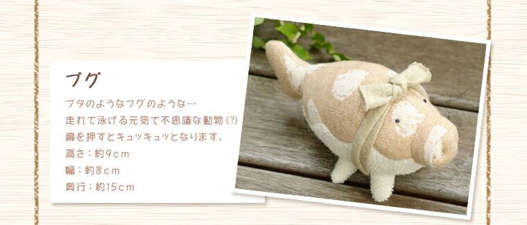 https://item.rakuten.co.jp/earth/463477/