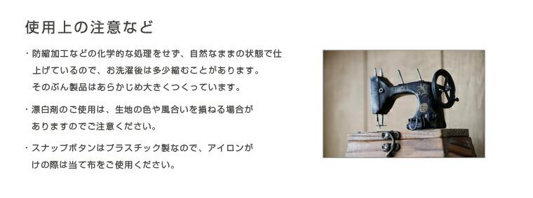メイドインアース  スリーパー【ダブルガーゼ/ストライプ】【茶】  使用上の注意など