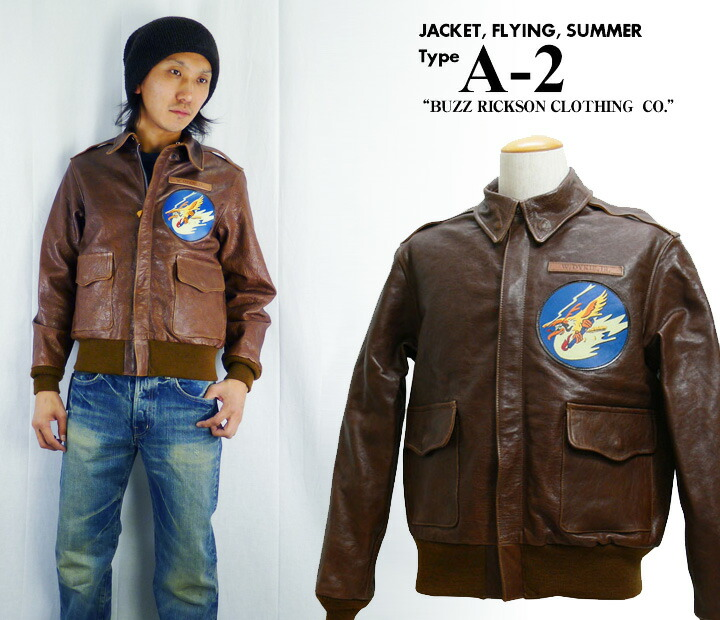 flight military jacket  BUZZ RICKSON S バズリクソンズレザーフライトジャケット TYPE A-2BRONCO  HIDE PATCH 314th Fighter Squadron