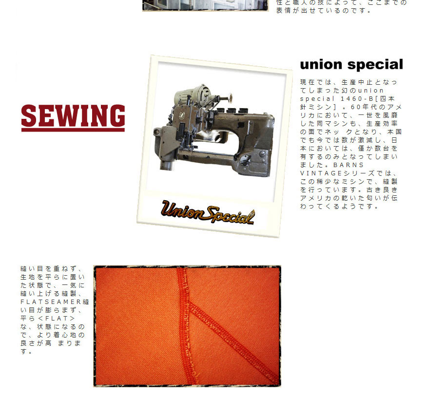 unionspecial-3.jpg