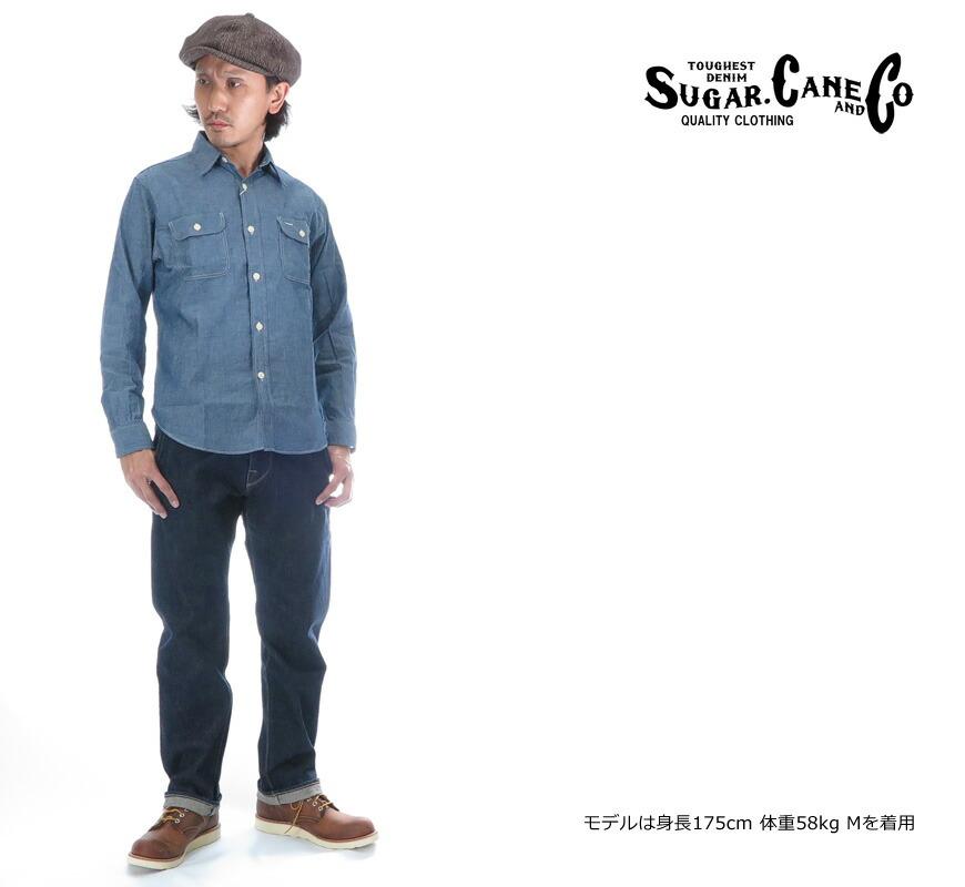 SUGAR CANE 長袖ワークシャンブレーシャツ ネイビー SC27850