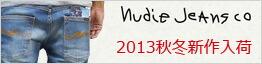 NUDIE JEANS 2013