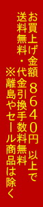 asuraku-3.jpg