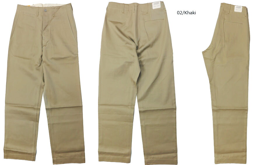 EARLY MILITARY CHINOS 1942 MODEL M43036