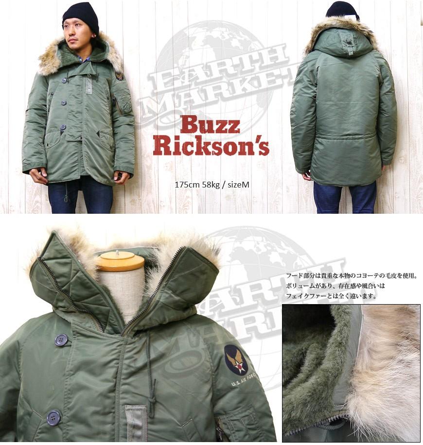 バズリクソンズ Buzz Rickson's N-3B スレンダータイプ ステンシルマーク有り BR12528