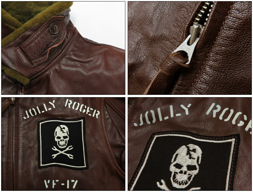 Buzz Rickson's バズリクソンズ フライトジャケット M-422A H.L.BLOCK VF-17 JOLLY ROGERS