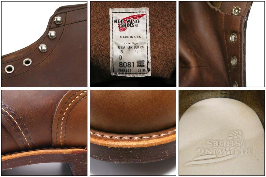 """REDWING Iron Range Boots / Amber """"Harness"""" 8081"""
