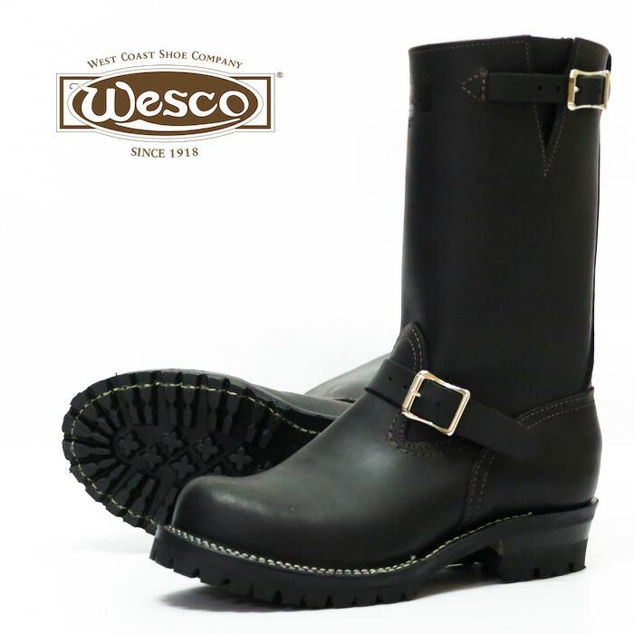 WESCO ウエスコ BOSS 7400 エンジニアブーツ 10inch ブラック・タイ・ドメインレザー