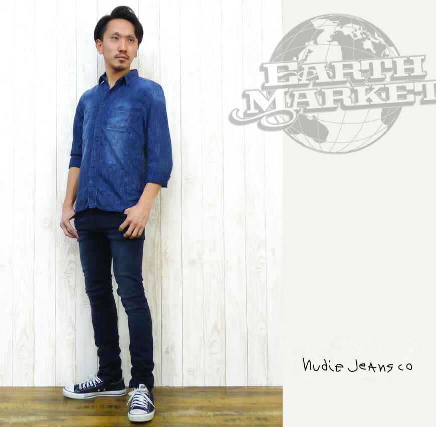 Black dress jeans 1083