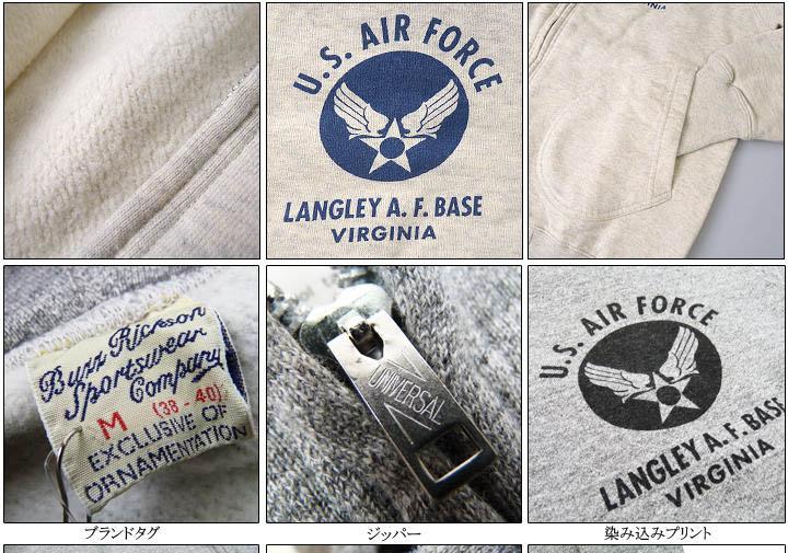 バズリクソンズ Buzz Rickson's スウェット パーカー フーデット ジップアップ 「US AIR FORCES 」