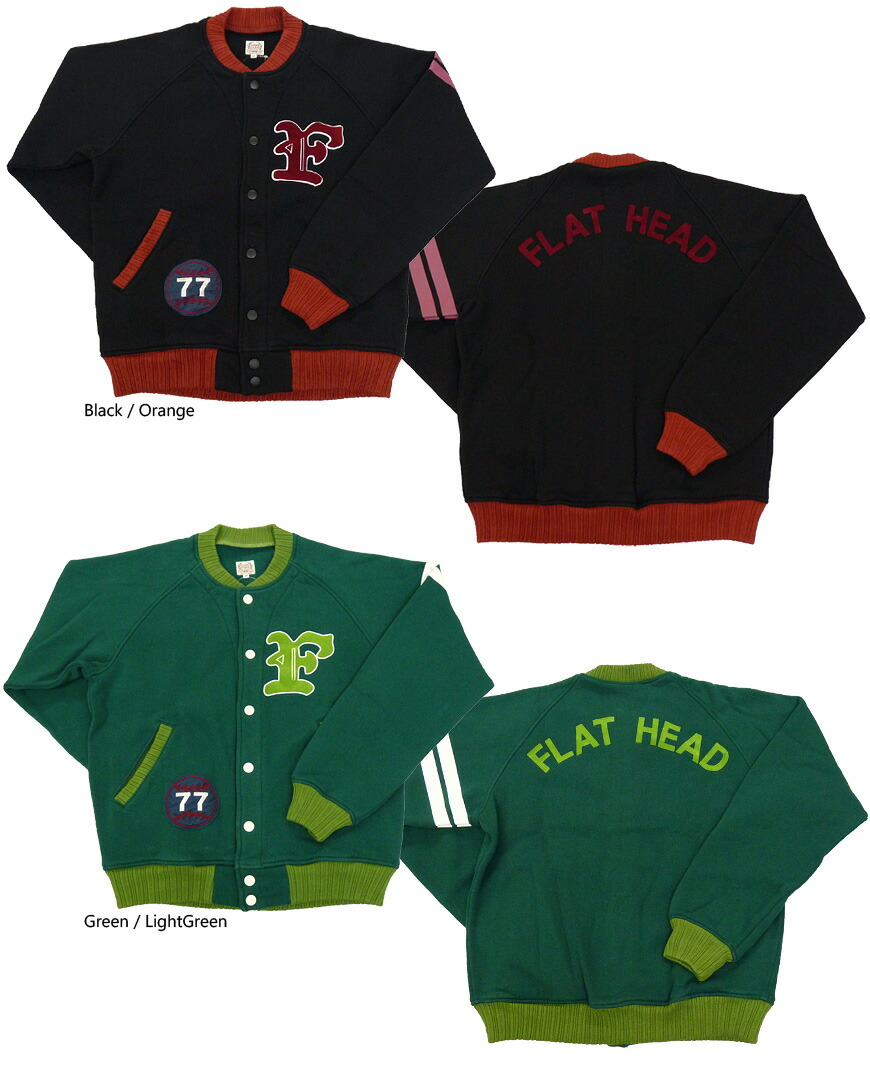 THE FLAT HEAD SWEAT STADIUM JACKET SWJ-02W