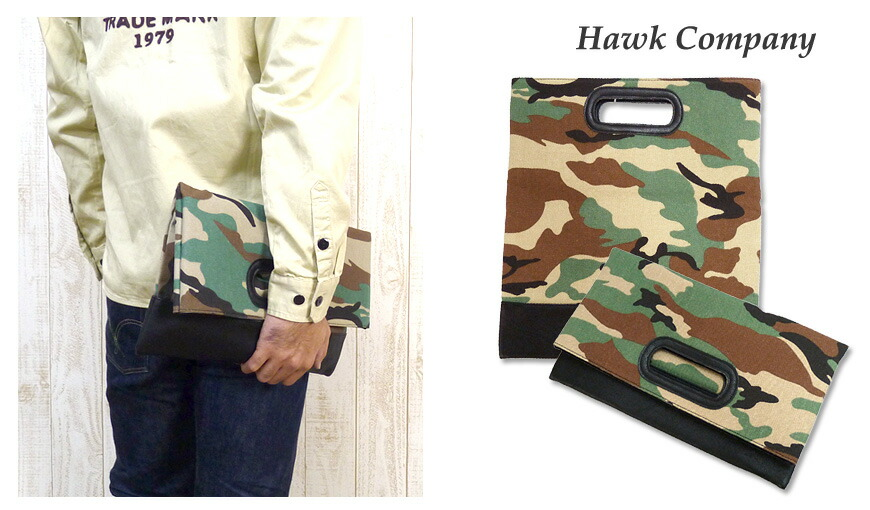 Hawk Company Bag Clutch Canvas Leather Camouflage With Pattern Leopard Plain 4006