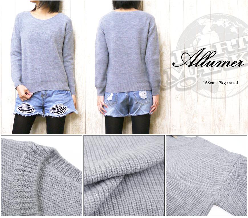 ■ 【Allumer】 メリノウールクルーネックプルオーバーニット 8172620