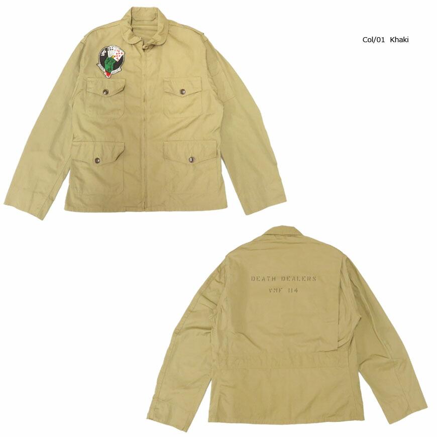 Buzz Rickson's ベトナム ユーティリティシャツ BR27155