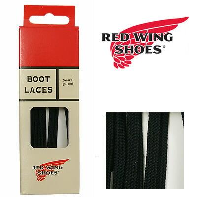 REDWING 純正 フラット ワックスト ブーツレース ブラック 48インチ Style No.97155