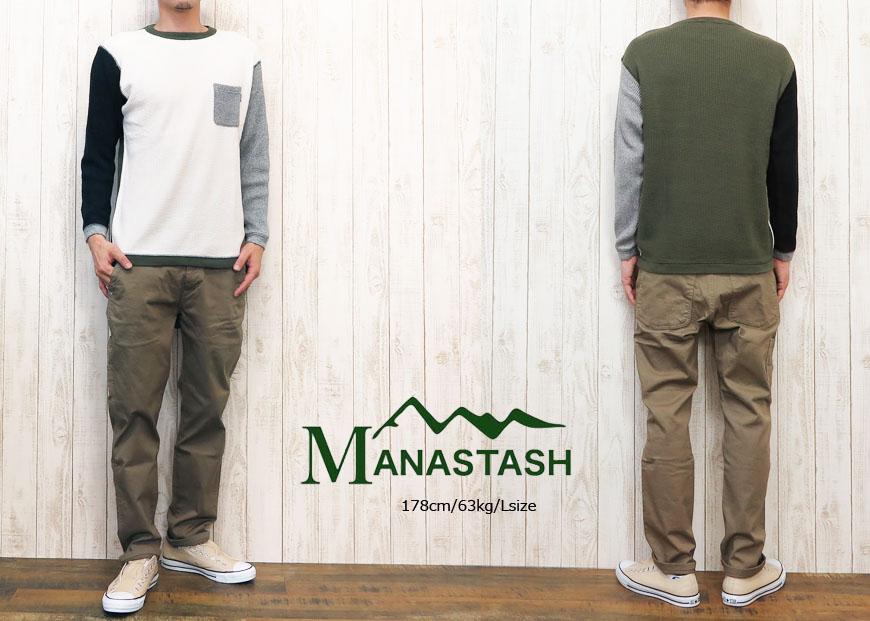 MANASTASH ピグメント染め 指穴付き ポケット長袖Tシャツ 7153031