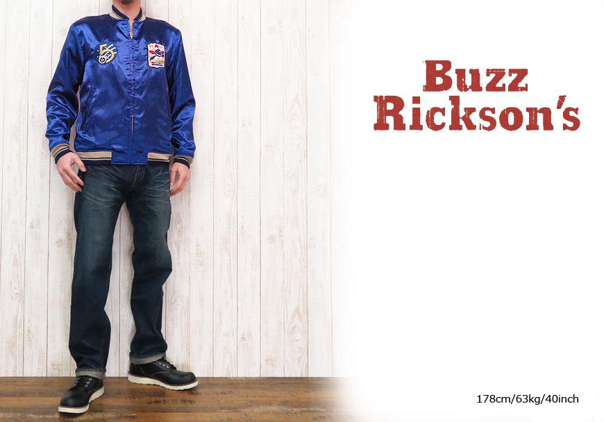 Buzz Rickson's サテンツアージャケット BR13767