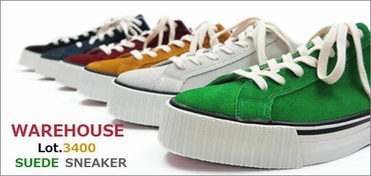 warehouse sneaker