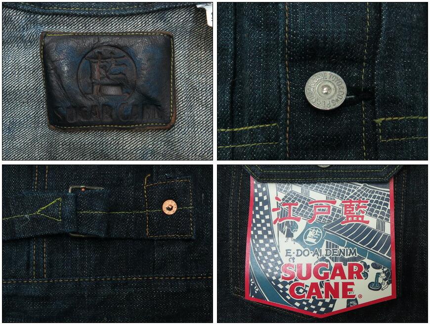 SUGAR CANE 14oz 砂糖黍 江戸混藍デニム ジャケット SC11502