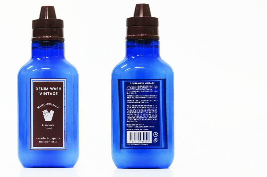 WAREHOUSE ウェアハウス DENIM WASH VINTAGE デニムウォッシュ ヴィンテージ 洗浄剤 WH5221