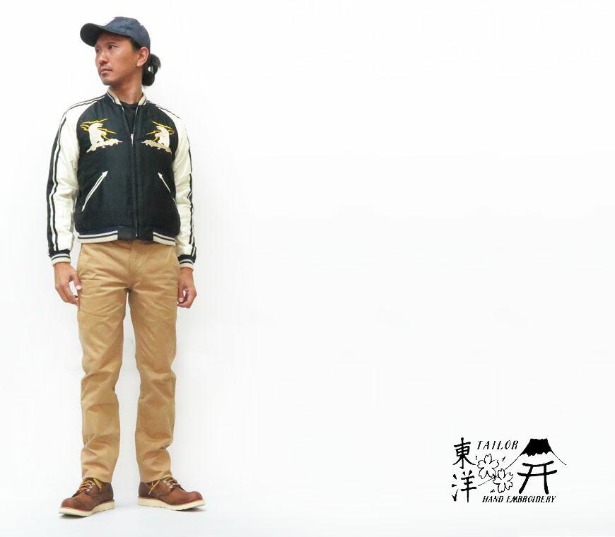 テーラー東洋 Tailor Toyo キルトサテンスカジャン DRAGON × ROARING TIGER TT14466
