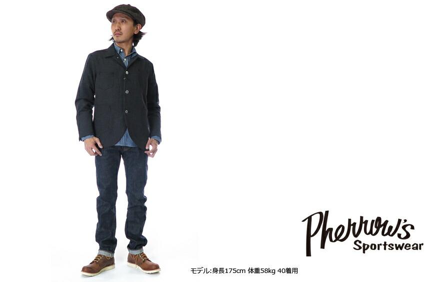 Pherrow's フェローズ 長袖フランネルチェックワークシャツ 17W-720WS