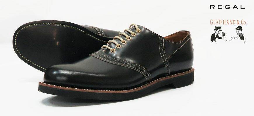 GEORGE COX ジョージコックス ラバーソール 3588 GIBSON No.6 SOLE
