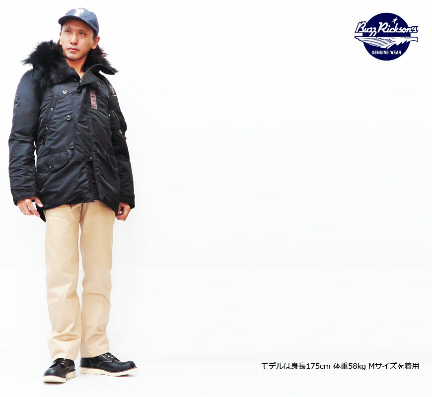 ■Buzz Rickson's WILLIAM GIBSON COLLECTION Type BLACK N-3B スレンダー BR12668