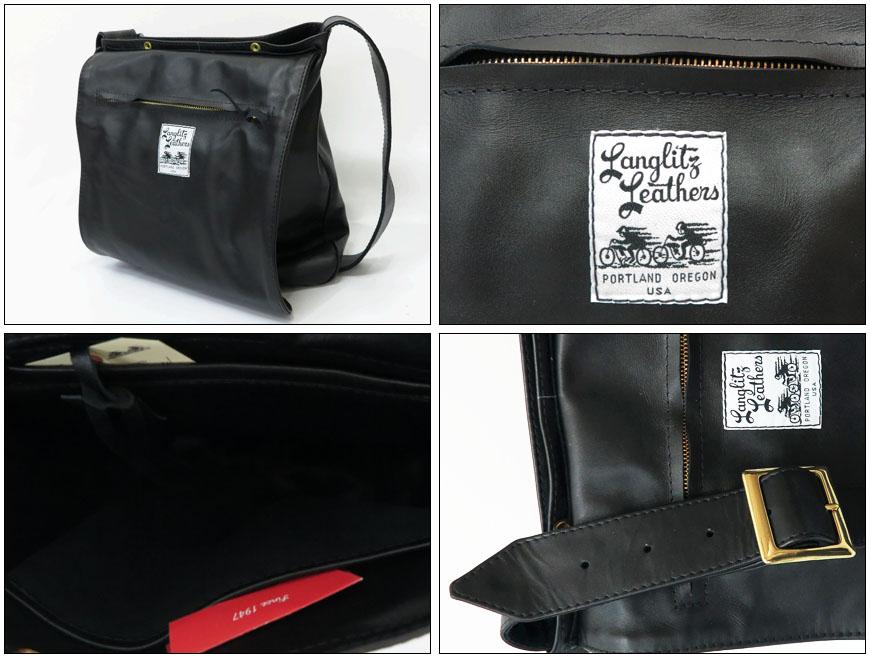 ラングリッツレザーズ Langlitz Leathers Postal Poach ポスタルポーチ Regular Ajust W Flap Lining